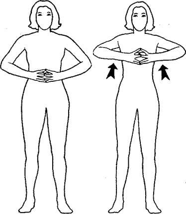 Упражнение «Алмаз»