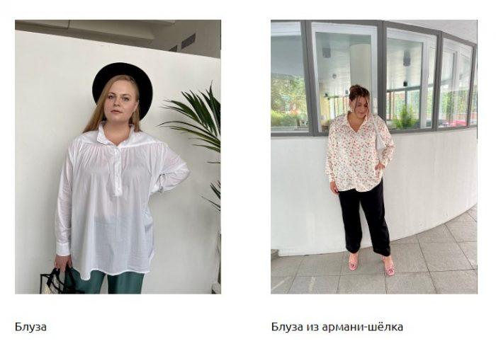 Легкие блузы
